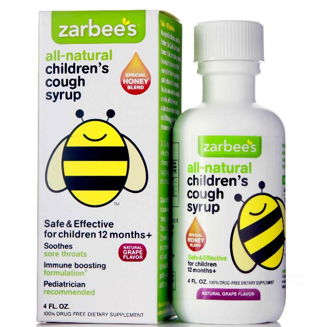 Zarbee S Coupon 2 1 Zarbee S Naturals Cough Syrup