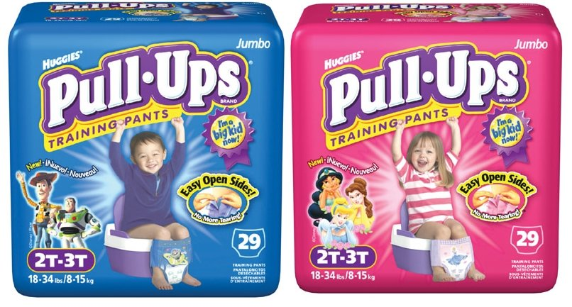 Printable coupons pull ups free