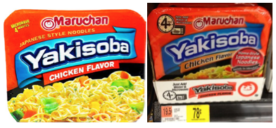 Maruchan Noodles Coupon