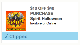 spirit halloween coupon 2017