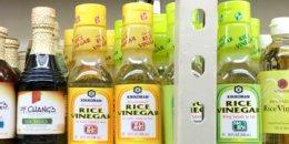 Target Shoppers - $0.64 Kikkoman Rice Vinegar!