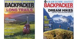 Backpacker Magazine $4.75/Year