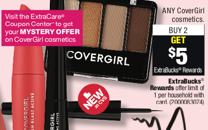 photograph relating to Covergirl Printable Coupons called 2 Absolutely free + $2 Economic Company upon Covergirl Eye Cosmetics at CVS
