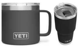 25% Off Entire Purchase at Dick's - Yeti Tumblers, Coolers & More