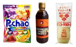 Japanese snacks & gifts 20% off + Free Shipping at Japan Spot through Rakuten!