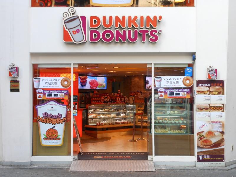 Dunkin Donuts Myeongdong Coupon