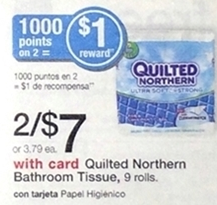 Quilted Northern Coupon - $1.00 off ANY Quilted Northern Bath ... : coupons for quilted northern toilet paper - Adamdwight.com